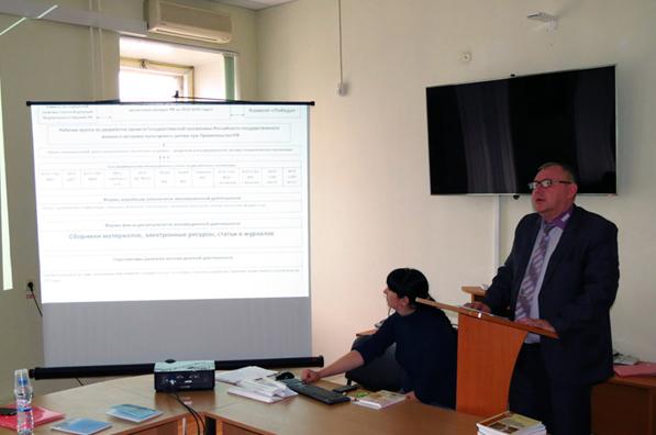 В МГУ прошел научный семинар воспитанию