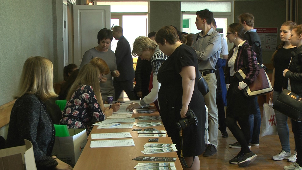 Пятнадцатая Международная научная конференция студентов, аспирантов и молодых ученых «Ломоносов» 2016