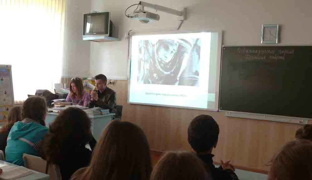 Социально-педагогический десант в честь подвига Гагарина