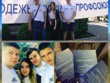 Школа-семинар «Стипком» теперь в Крыму