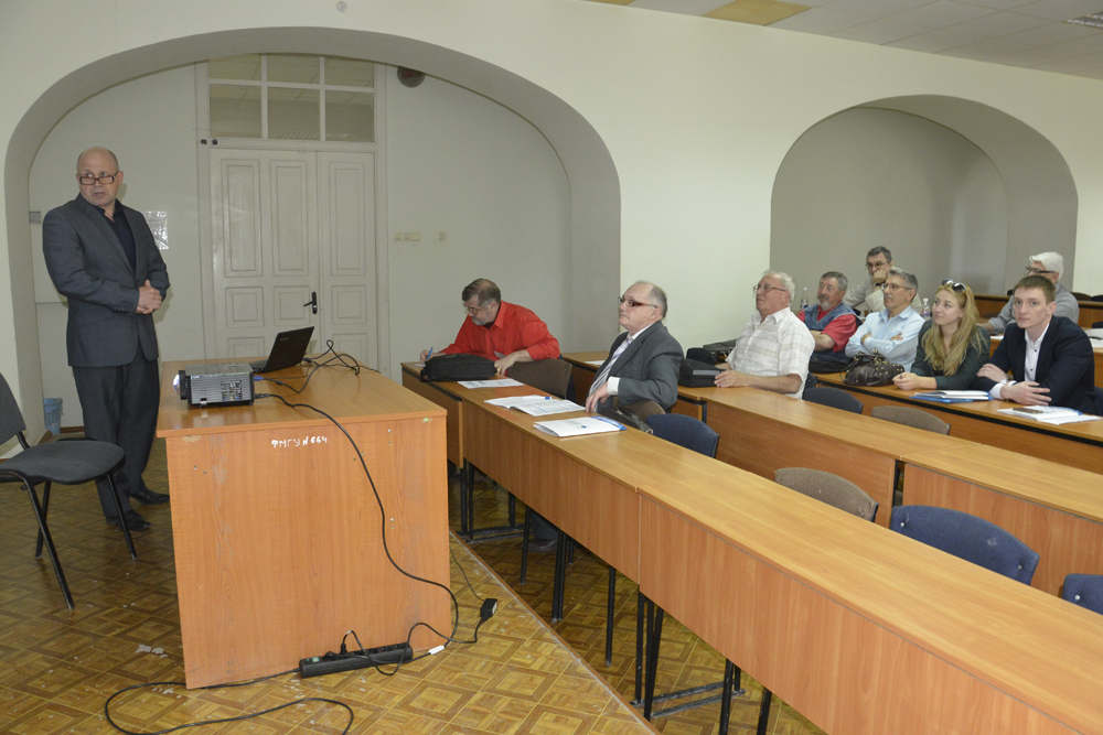 Первая Черноморская международная научно-практическая конференция
