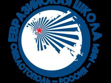 Eurasian_school