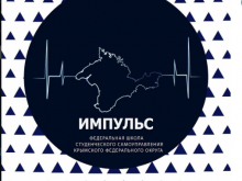 snimok-ehkrana-2016-10-19-v-15-36-07