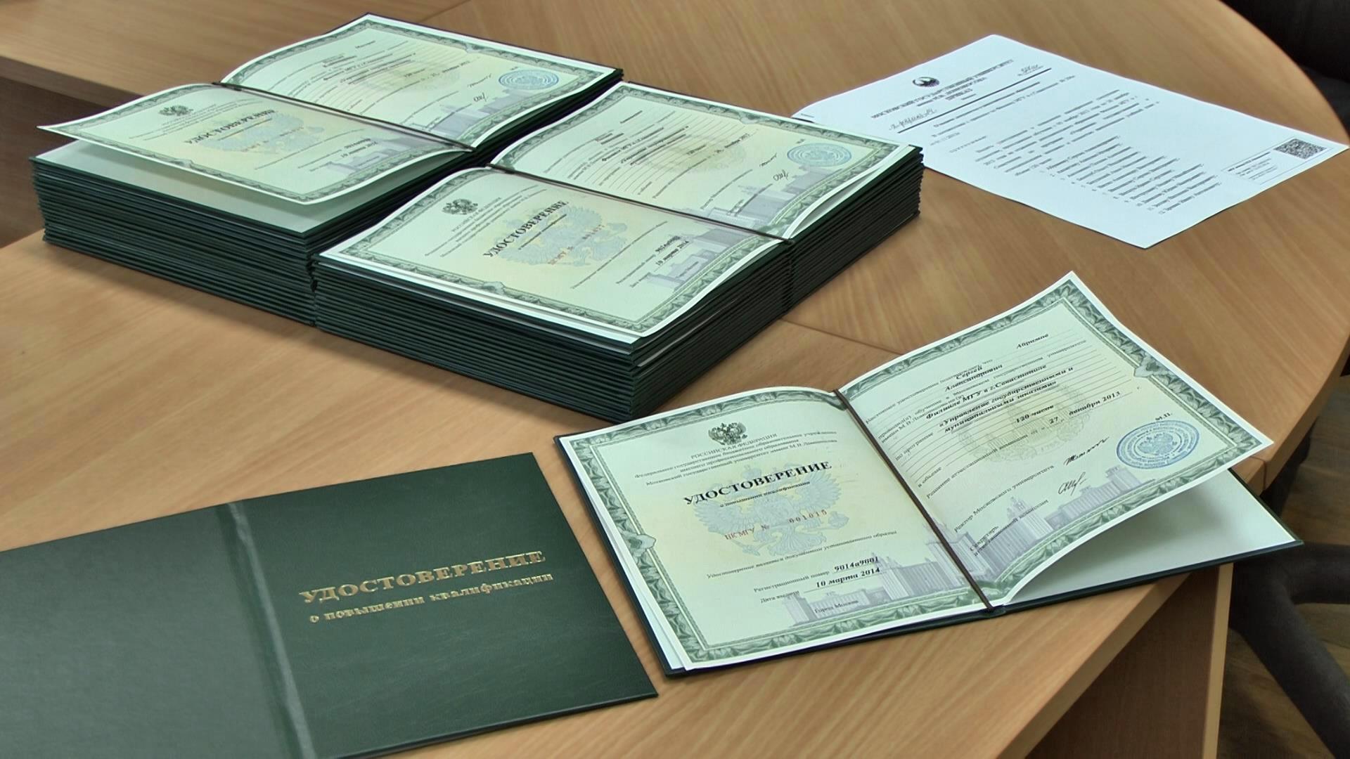 Вручение дипломов на отделении дополнительного образования  image0014