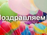 image_image_1192901