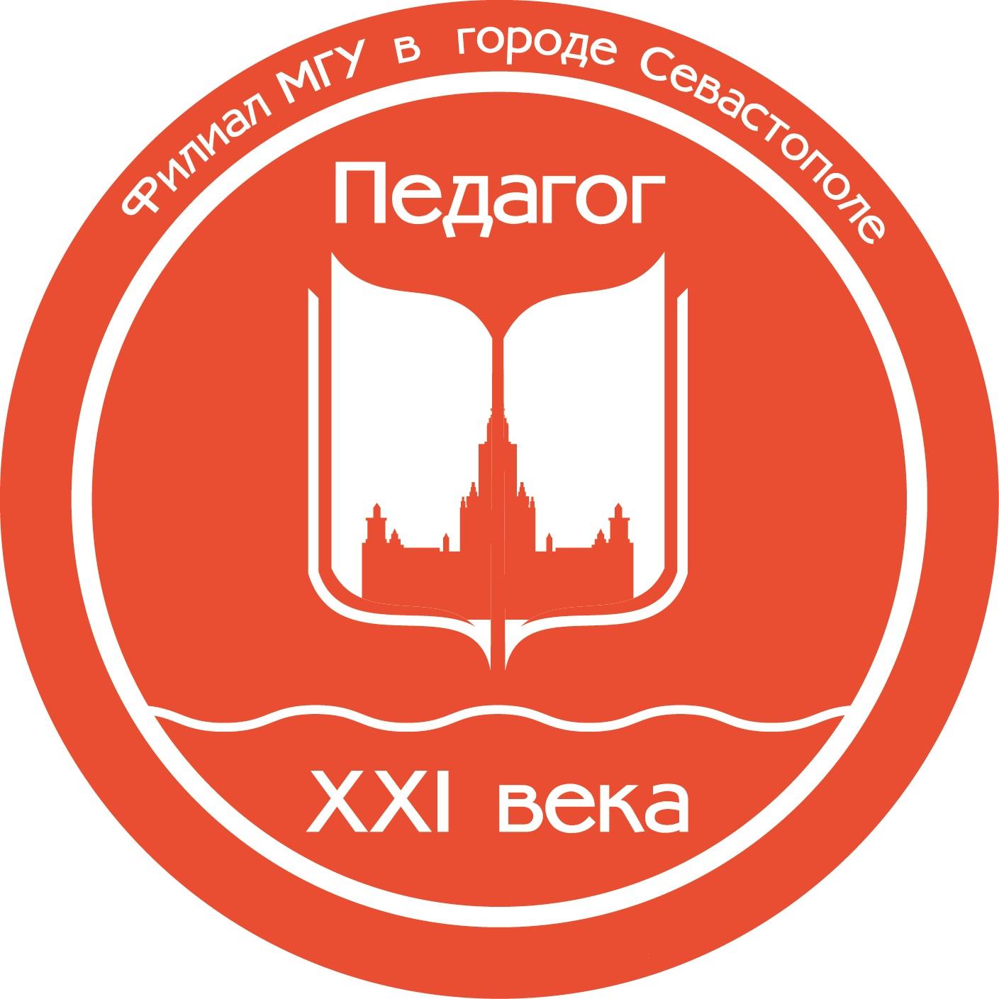 rus_logo_ca1ed4e0d745b634a02e76dd1200463de9bdf4ad