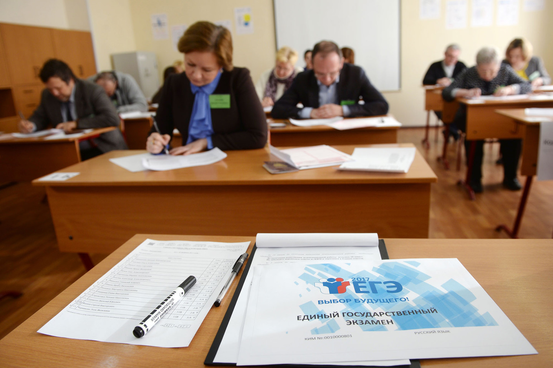 Филиал стал городской площадкой для всероссийской акции «Единый день сдачи ЕГЭ родителями»
