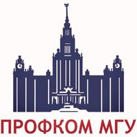 Профком МГУ