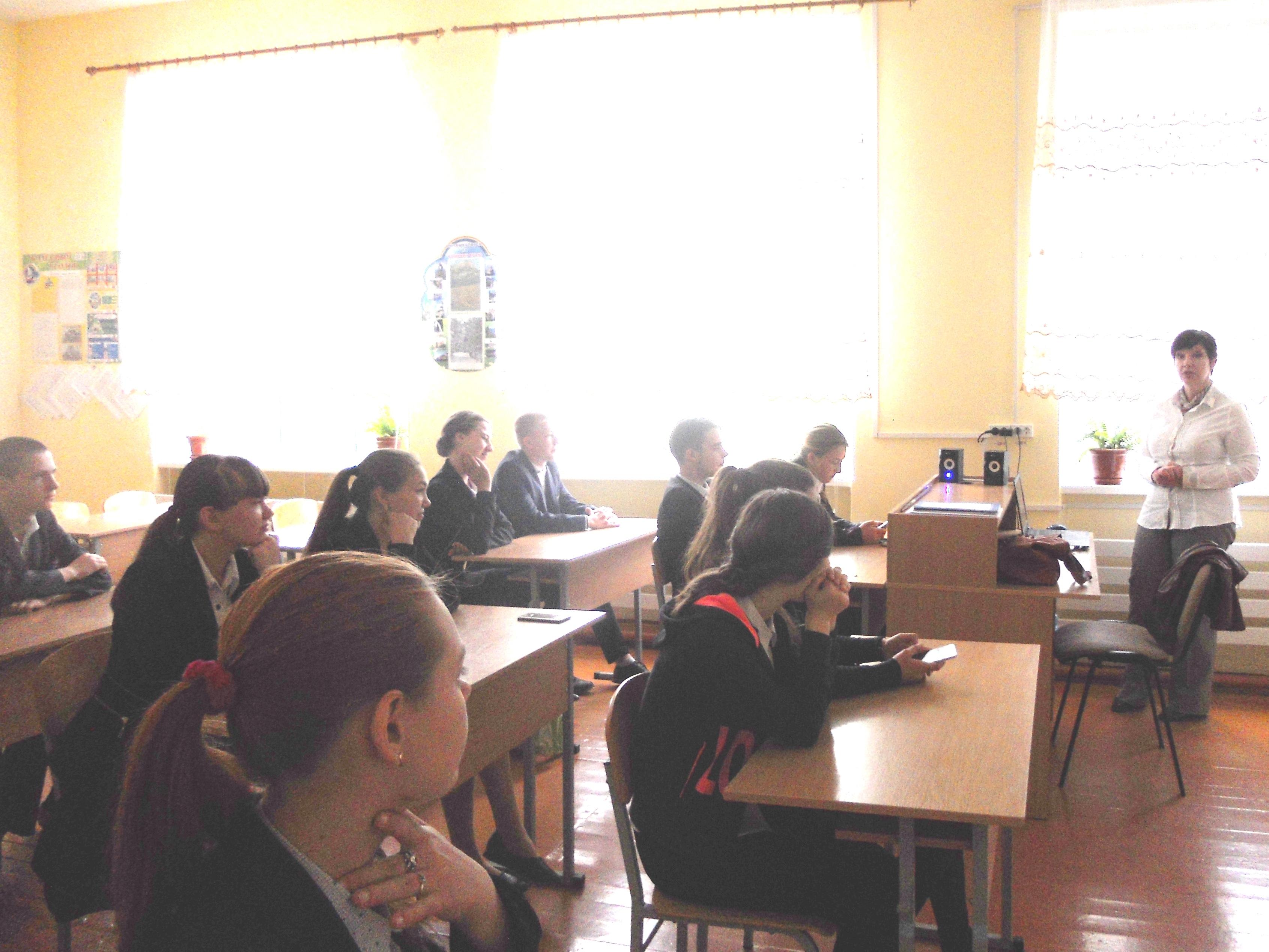 В Азовской школе-гимназии заинтересовались учебой в севастопольском филиале МГУ