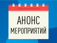 anons_220x165px-01