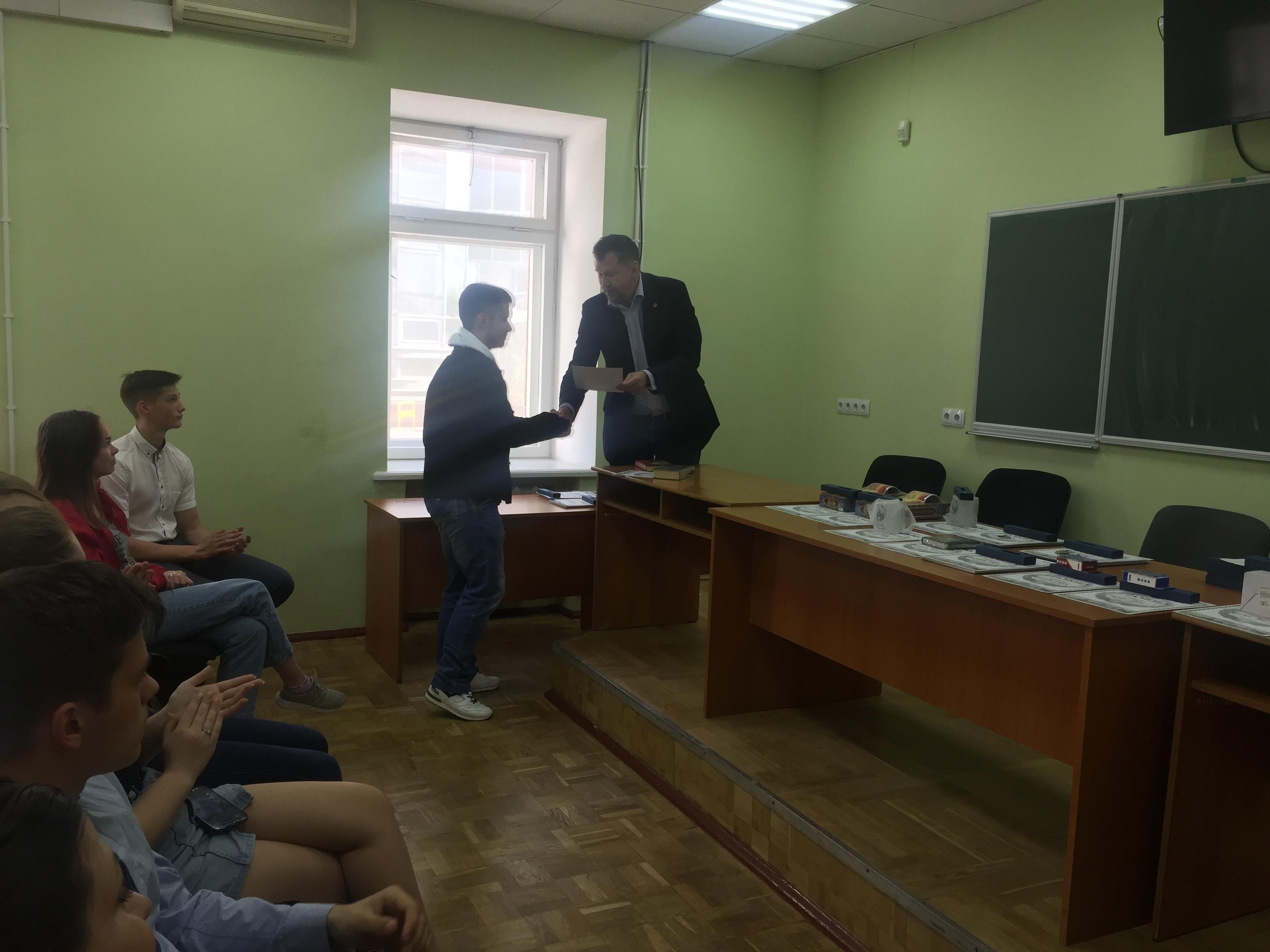 Cальников Владислав 1 место физика